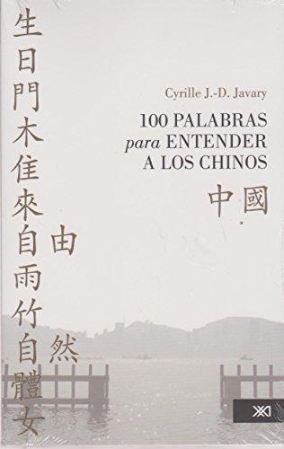 100 Palabras Para Entender A Los Chinos