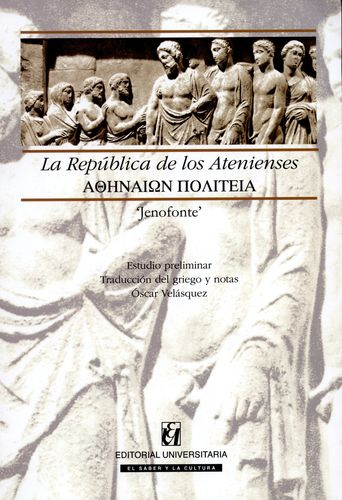 Republica De Los Atenienses, La