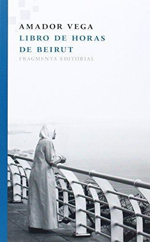 Libro De Horas De Beirut