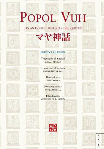 Popol Vuh. Las antiguas historias del Quiché. Edición Bilingüe