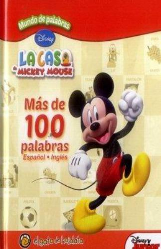 Mundo De Las Palabras - La Casa De Micke