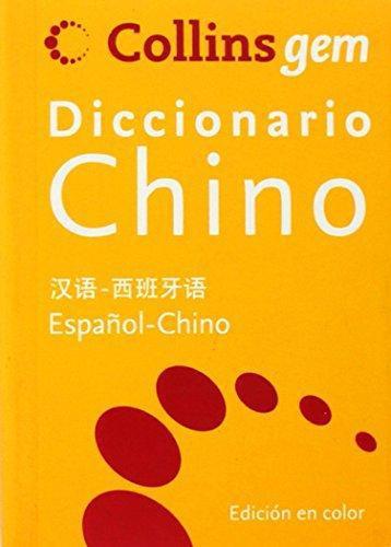 Collins Gem Diccionario Chino - Español