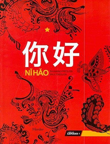 Ni Hao Libro De Ejercicios Chino 1