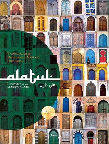 Alatul. Iniciacion A La Lengua Arabe