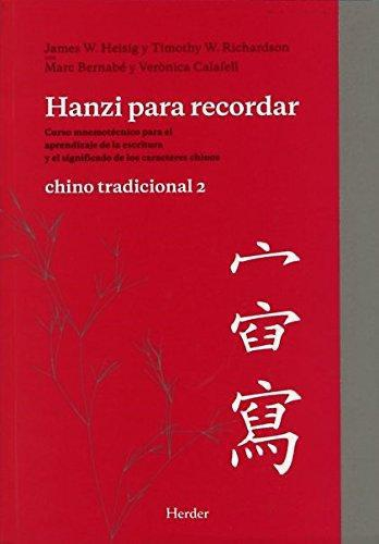 Hanzi Para Recordar 2 Chino Tradicional