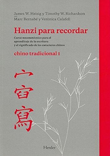 Hanzi Para Recordar 1 Chino Tradicional