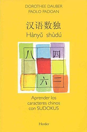 Hanyu Shudu Aprender Los Caracteres Chinos Con Sudokus