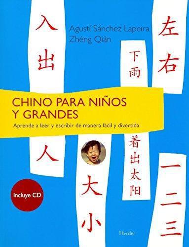 Chino Para Niños Y Grandes (+Cd) Aprende A Leer Y Escribir De Manera Facil Y Divertida
