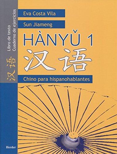 Hanyu 1. Chino Para Hispanohablantes. Libro De Texto. Cuaderno De Ejercicios