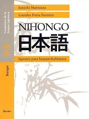 Nihongo. Bunpo. Gramatica De La Lengua Japonesa