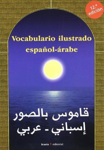Vocabulario Ilustrado Español-Arabe