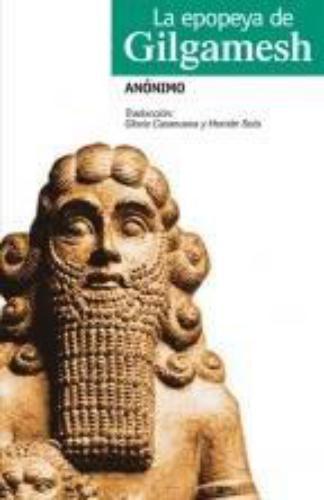 Epopeya De Gilgamesh, La