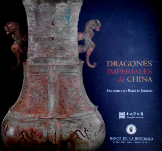 Catálogo Dragones Imperiales De China