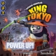 King Of Tokyo Power Up  (Exp)