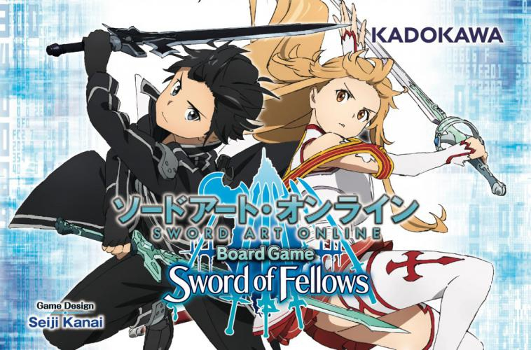 Sword Art Online: Sword Of Fellows