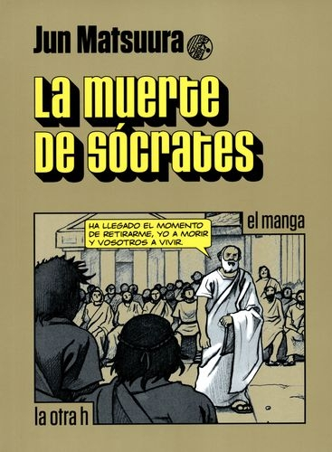 Muerte De Socrates (En Historieta / Comic), La