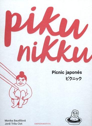 Pikunikku Picni Japones